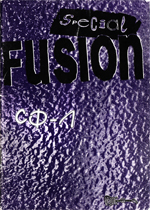 Guitar College - Special Fusion 1