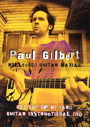 Видеошкола Paul Gilbert - Get Out Of My Yard